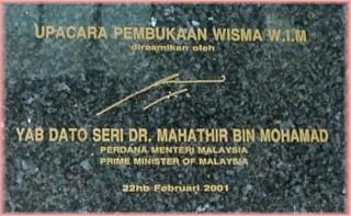 wisma1