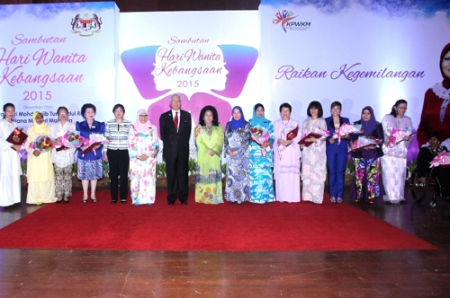Ybhg. Dato. Dr. Nellie SL Tan Wong was appointed by the RT Hon'ble Prime Minister of Malaysia Dato' Sri Mohd Najib Bin Tun Abdul Razak on 24th August 2015